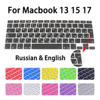 Wholesale HOT Euro version Russian language letter Silicone keyboard cover for macbook air pro retina Protector Sticker film
