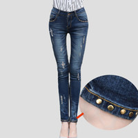 Wholesale Hot Sale New Arrival Spring Autumn Women Fashion jeans high Waist Slim Holes Ripped Casual Ladies Long Jeans sexy skinny pencil pants
