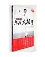 Wholesale 2016 New Arrival Promotion Taekwondo Dobok Kung Fu Uniform Judo Zero based Learning Authentic Chen Taijiquan send Dvd Disc zero based