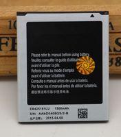 Wholesale New OEM Original V mAh Battery for Samsung S3 Mini III GT i8190 EB425161LU