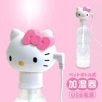 Wholesale Hello kitty USB Pet Bottle Humidifier Pink Cat Portable Ultrasonic Bottle cap mist Diffuser Air Humidifier Aroma Purifier USB Gift