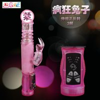 Wholesale Crazy Rabbit Vibrator - 2016 adult-novelty product USB France crazy female sex toy rabbit, dual power supply can give you a high tide of sex toys, free shipping