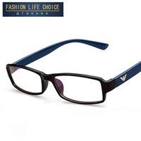 Wholesale 2016 new brand eyeglasses frame men women fashion plain glasses optical myopia eye glasses frame oculos de grau femininos