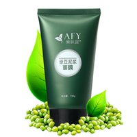 acne organic treatment - AFY Peel Off Mask Organic Mung Bean Seaweed Mask Shrink Pore Whitening Moisturizing Acne bean mud face mask Remove blackhead facial mask