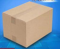 Wholesale Packing post carton box plane factory spot customized express packaging aircraft carton box