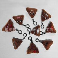 Wholesale New style Emoji Toys For Kids Emoji Brown Poo Keychains Mixed Emoji Keyrings Bag Pendant cm Keychain Plush Toy Poo Ornaments Free Ship