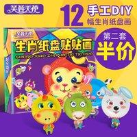 Wholesale Lotus Angel children Handmade creative material package DIY paste paper disc stereo kindergarten toys stickers