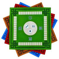 Wholesale 2016 NEW High quality mahjong mat home mahjong table color optional cm