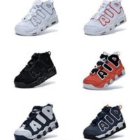 adult basketball hoop - AIR More Uptempo GS Asia Hoop white gumPack Scottie Pippen adult Basketball Shoes Fashion Best Price Top Quality Athletic Sport Sneakers