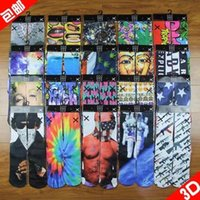 Wholesale 2016 Sale Fashion New Sports Stockings d Printed Socks Adult Peoples Men s Women s Unisex Stocking Soft Cotton