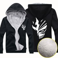 bass jacket - New Cheap We Are Hiphopers Agents Bass Men Winter Sports Outerwear Coats Hoodies Wool Blends Jersey Cardigan Sweater Jacket