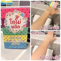 Wholesale 2016 Gluta Whitening Soap rainbow soap OMO White Mix Fruits Color Alpha Arbutin Anti Dark Spot Hand Soaps DHL