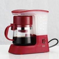 american brewing - Multifunctional household coffee machine semi automatic drip brew genuine