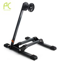 aluminum maintenance - High Quality Aluminum Alloy Portable Double Rod Bicycle Parking Racks Mountain Bike Maintenance Carriage Supporting Frame