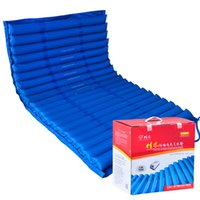 anti decubitus mattresses - JIAHE bedsore prevention bedsore cushion decubitus cushion Sickbed Air Mattress preventing bedsores cushion anti bedsore cushion CE