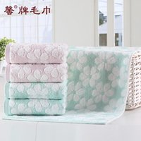 advanced factory - 2016 Jacquard Factory Direct Garden Vienna Combed Cotton Advanced Thick Cotton Towel Beach Towel HY1267