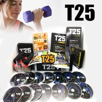 t25 gamma - Hot T25 HOT T25 dics dics dics GAMMA with band by via DHL