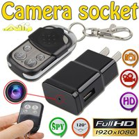 Wholesale 10pcs HD P FPS DVR SPY Hidden Camera AC Plug Wall Charger Camera Motion Detection with Remote Control