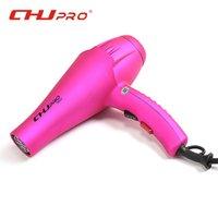 air handling equipment - Professional salon equipment ionic hair blow dryer negative ion blow dryer