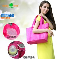 Wholesale Large Capacity Nappy Bag Travel Maternity Bags Baby Diaper Handbag Messenger Bags Multifunctional Waterproof Tote Bags
