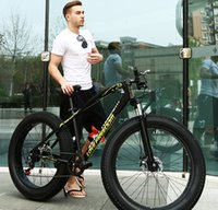 Wholesale 2016 hot style men and women inch ultra wide speed off road tire wheels snow mountain bike snowmobile beach bike