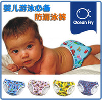 baby insurance - DHL Baby Infant Swimming Necessary Doulbe Insurance Leakproof Urine Swimming Trunks for T E761
