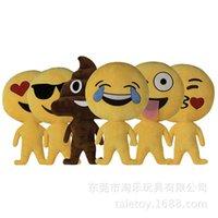 Wholesale 10 Styles Length cm Cushion Cute Lovely Emoji Smiley Pillows Cartoon Cushion Pillows Yellow Round emoji doll Stuffed Plush Toy