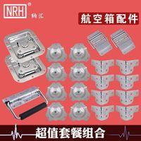 accessories exchange - nano exchange air box parts accessories luggage accessories aluminum boxes accessories accessories storage boxes accessories