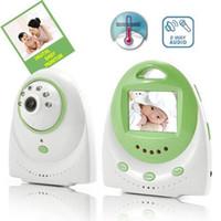 analog signal transmission - 2 G wireless baby monitor Intercom night vision digital signal wireless transmission