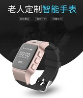 Wholesale 2016 Newest Phone smart watch with SOS GPS LBS WIFI smart watches Anti failing Alarm locate remote waterproof for Old man Smart Wristband