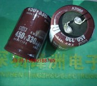 Wholesale aluminum electrolytic s V330UF horns foot hard leg