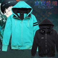 Wholesale Colors Tokyo Ghoul Kaneki Ken Hoodie Cosplay Costume Unisex Hooded Cardigan Jacket