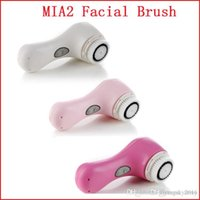 Wholesale 5PCS Face Massager mia2 MIA2 Electric Facial Cleansing Brush skin care brush VS Alpha Fit Mia8 Men s skin care brush PMD nuface Trinity FREE