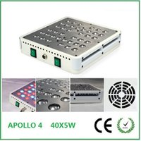 Wholesale 200W X5W APOLLO LED Grow light Module assemble For Hydroponics Horticulture Greenhouse Seeding Farm Flower Garden
