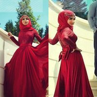 arab models - Muslim Evening Dresses With Hijab Arab Kaftan Formal Lace Dubai With Long Sleeves High Neck Burgundy Prom Gowns Long Custom Made