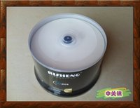 Wholesale Risheng disc A BD R discs to burn Blu ray discs can be printed