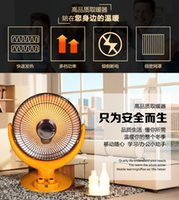 Wholesale home heaters baby room heater small heaters small sun portable heater