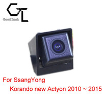 auto ssangyong - For Ssangyong Korando new Actyon Reserved hole Wireless Car Auto Reverse Backup CCD HD Night Vision Rear View Camera