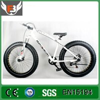 best bicycle seats - best price fashion factory high quality adult bike bicycle fat adult bicycle