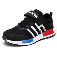 Cheap The boy in the spring and autumn 361 air max shoes children's shoes