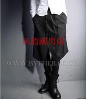 alternative skirt - Gentleman personality bootcut tide nightclubs uniform stage with low crotch divided skirts child alternative harlan slacks