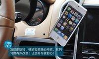 adjustable bracket mount - 2016 new Car Air Vent Phone Holder Car Adjustable Air Outlet Phone Holder Cradel Degree Rotating Magnet Bracket Mount Phone Holder