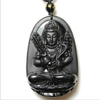 animals hides - Forward Jewellery Matting Natural Black Yao Hide Bodhisattva Pendeloque Cut Male The Chinese Zodiac Ox Tiger Basis The Life Of Buddha Patron