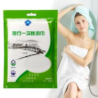 Wholesale Travel disposable towel Cotton thickened section disposable towel dry towel speed non compressed towel
