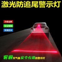 Wholesale Car and motorcycle anti rear projection laser fog pattern laser lighting with anti collision warning light fog after