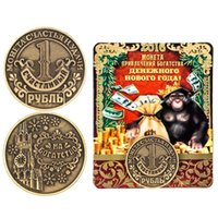 Wholesale 2016 Beautiful winter festival Unique Gifts Lucky Year of the monkey Ancient charm Coin Christmas quot Happy ruble the wealth quot