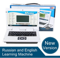 Wholesale 2016 Top one Kid Laptop Computer Change Russian And English Language Educational Learning Machine Music Toy Speelgoed Laptop Baby Laptop