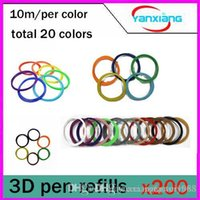Wholesale 200pcs d printing pen consumable Environmental protection non toxic PLA HIPS1 mm D Pen Filament Refills Colors YX CL