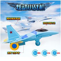 aircraft lighting systems - A small aircraft inertial propulsion system Xuandong colorful flashing lights with music simulation of children s toys