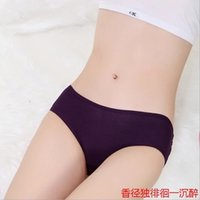 Wholesale women underwear high quality cotton